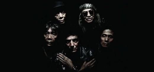 band-godbless