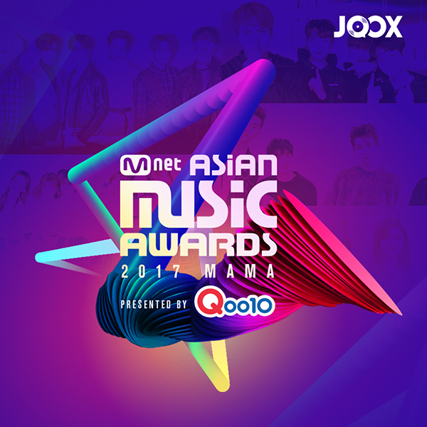 mama nominees playlist